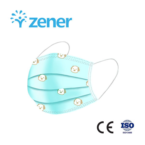 Disposable Children Face Mask-pattern type,CE14683,BFE,PFE,Epidemic prevention, Individual package,Medical appliance,Cartoons,Colourful,Protect against germs,Heat Transfer Printing,Patterned,PPE