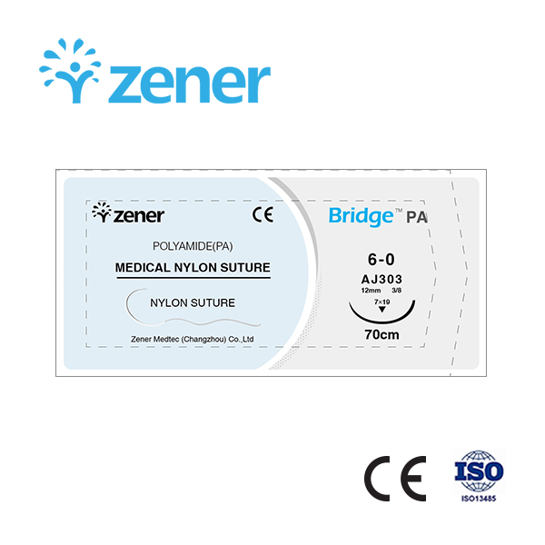Medical nylon suture,Polyamide(PA),Non-absorbable surgical suture,Suture,Soft suture, Imported materials,Surgical consumables,General surgery,with/without needle,Sterilization package, Individual package